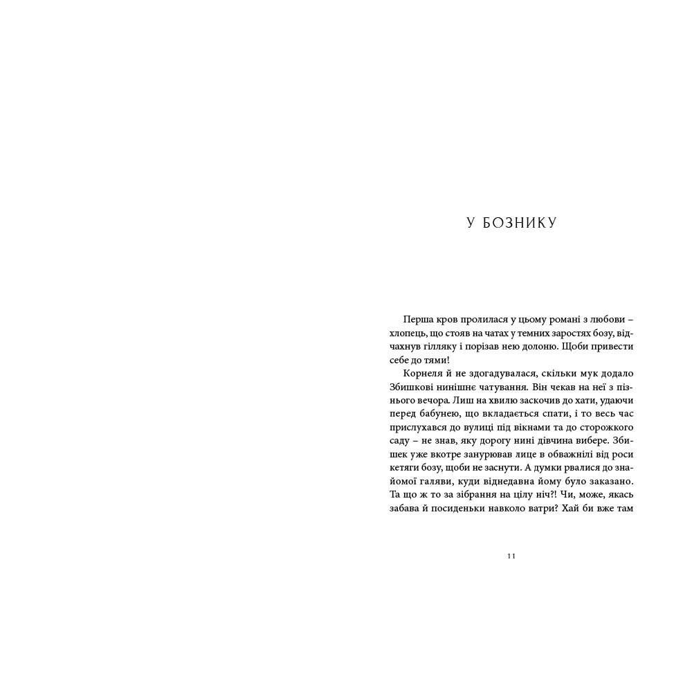 kornelia_1