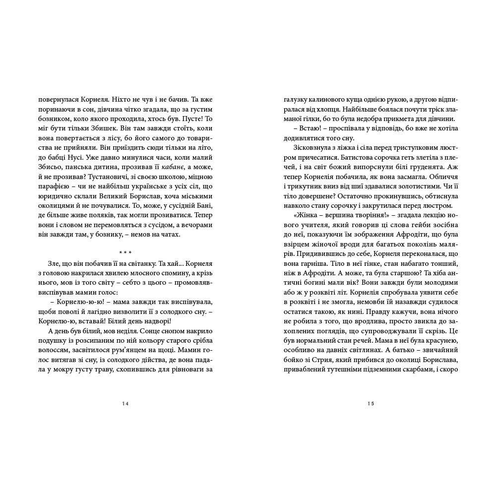 kornelia_3
