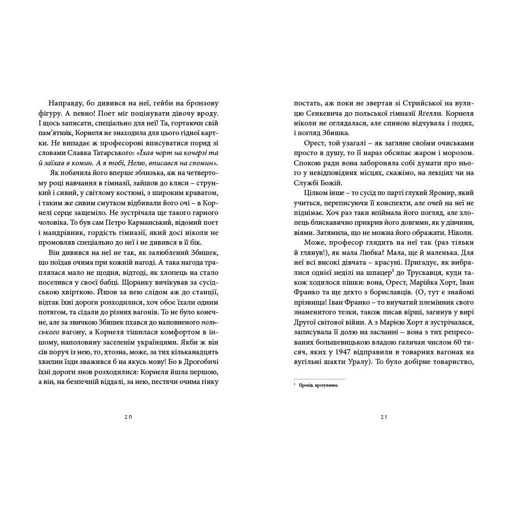 kornelia_6