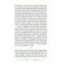 Книга Місто Порожніх. Втеча з Дому дивних дітей, Ренсом Ріггз   Bukio