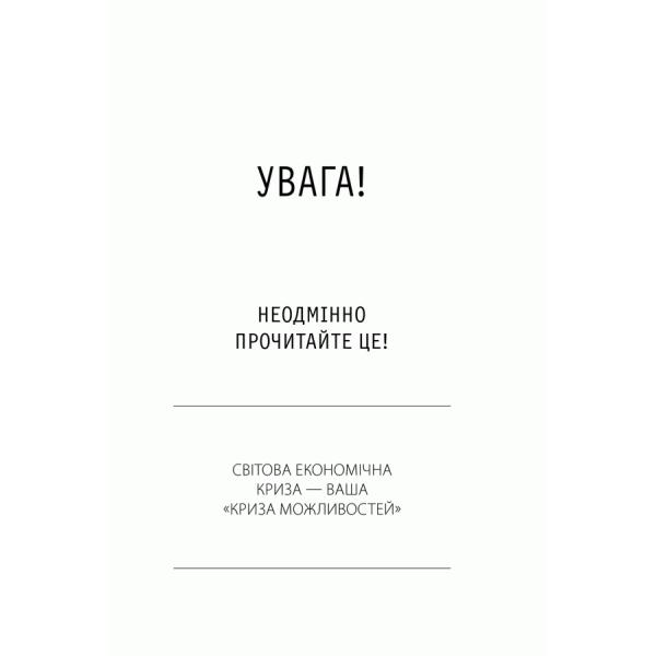 Книга Можливо все, Джон Вон Ейкен | Bukio