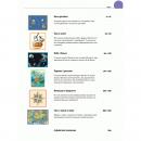 Купити енциклопедію 1000 запитань і відповідей. Енциклопедія для ерудитів | Bukio