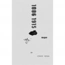 Книга Днк, купити онлайн в інтернет-магазині Bukio