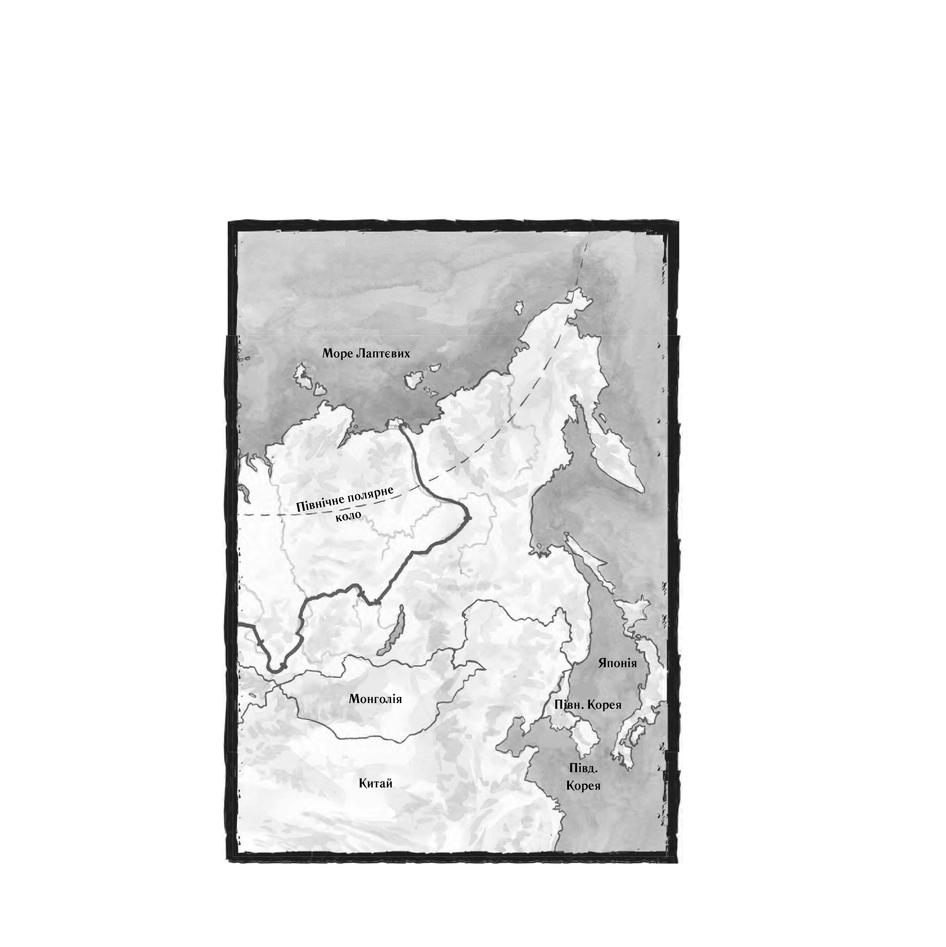 Книга Поміж сірих сутінків, Рута Шепетіс в інтернет-магазині книг Bukio