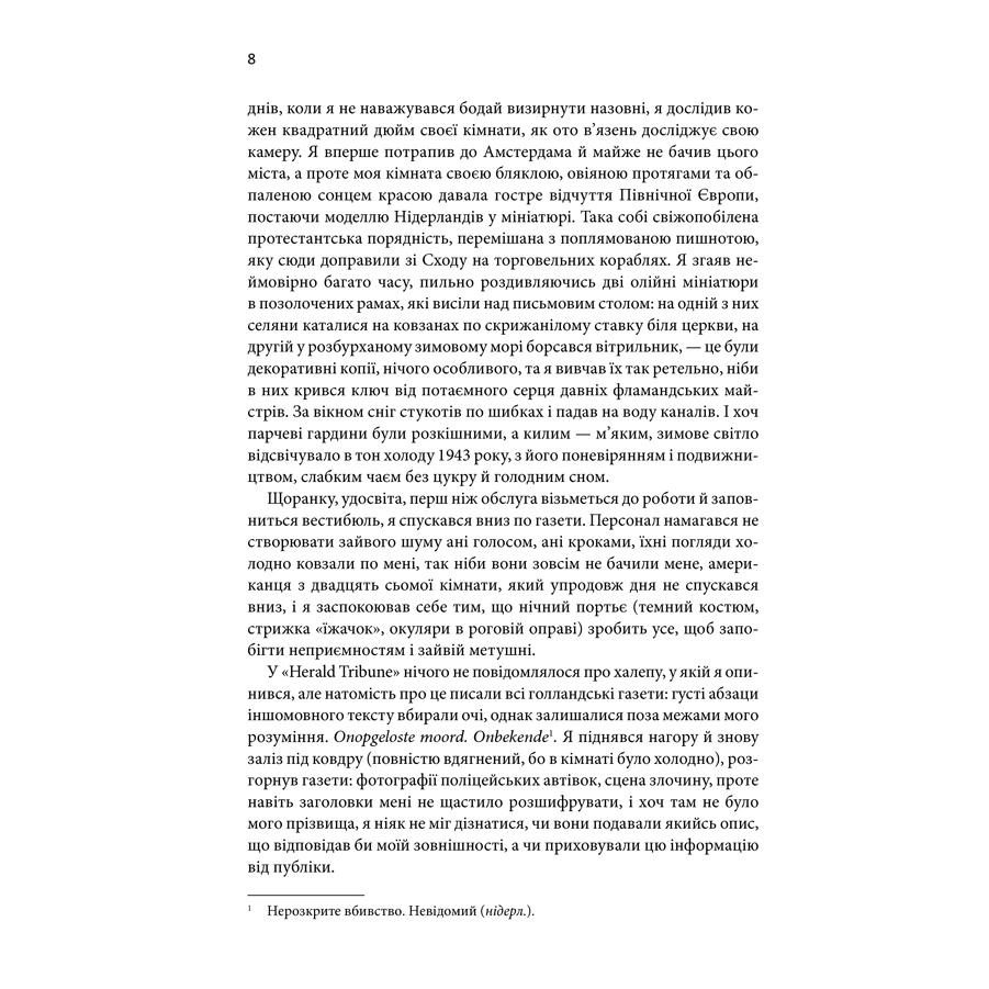 sigoly_dlaoznakomlenia-pdf_2