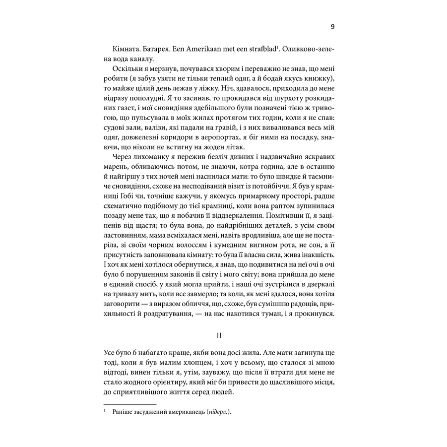 sigoly_dlaoznakomlenia-pdf_3