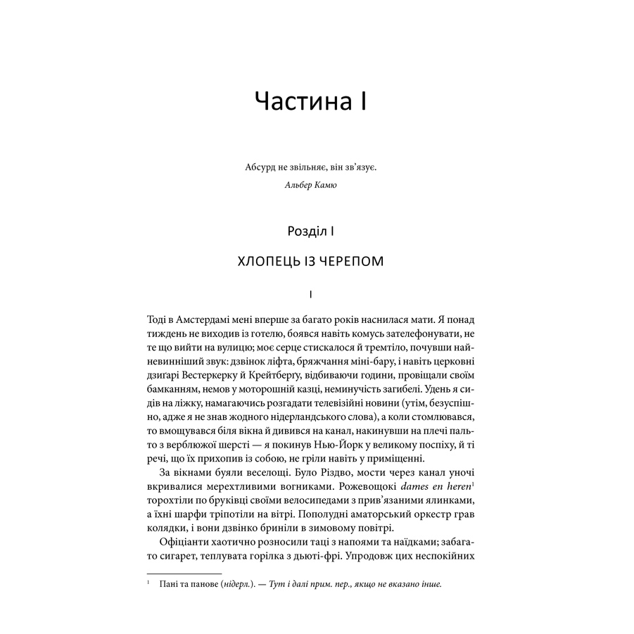 sigoly_dlaoznakomlenia-pdf_1