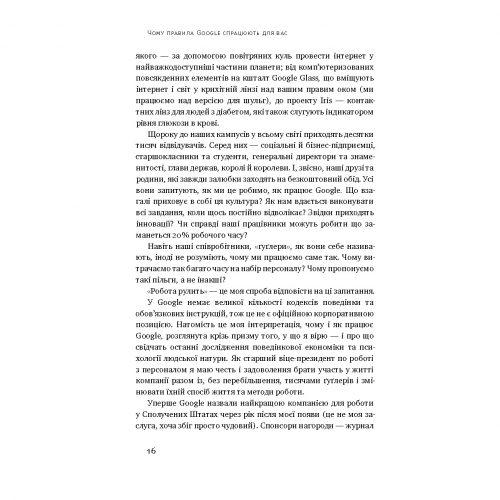 063_bock-laszlo_robota-rulyt_11