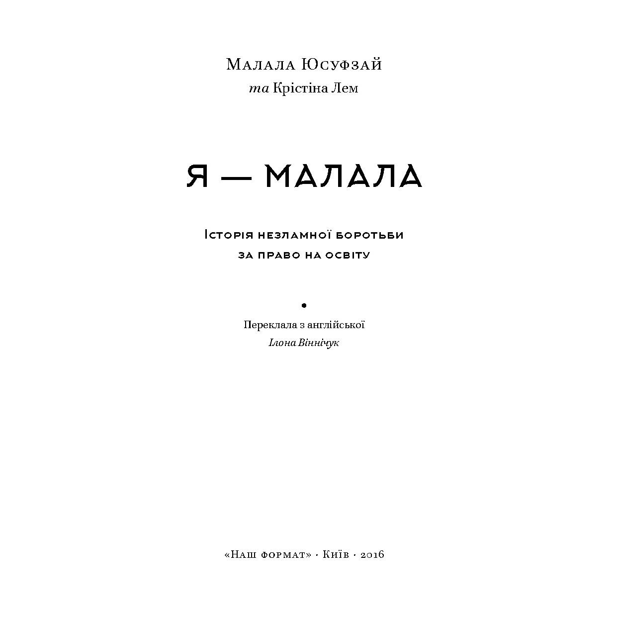 065_yousafzai-malala_malala01