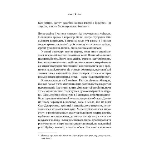 angliysykiypacient_m-ondatje-pdf_12