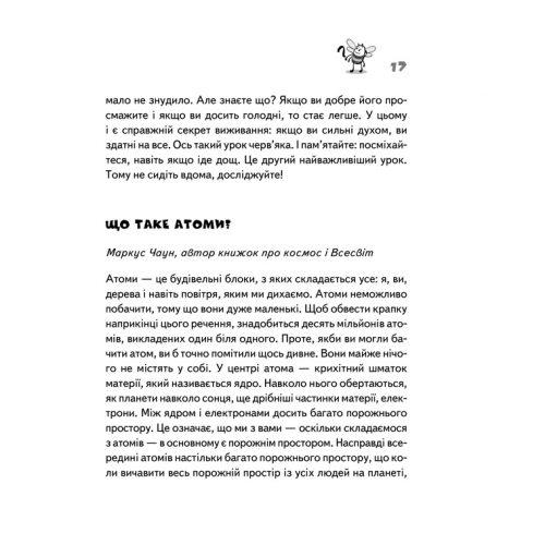 cimojebdjolavjalitibdjolu_garrisdj-pdf_18