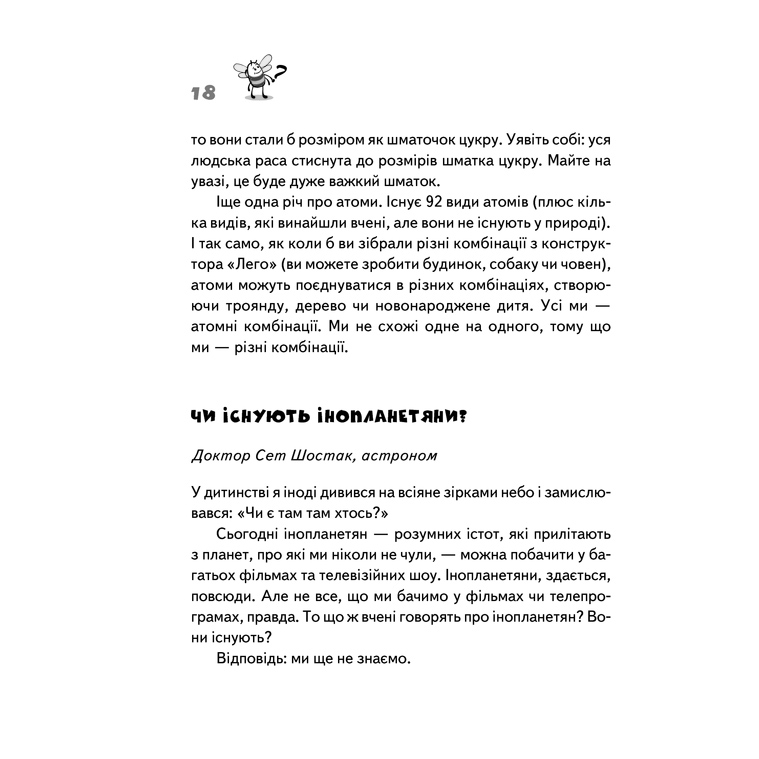 cimojebdjolavjalitibdjolu_garrisdj-pdf_19