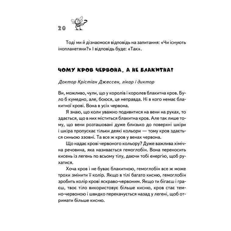 cimojebdjolavjalitibdjolu_garrisdj-pdf_21