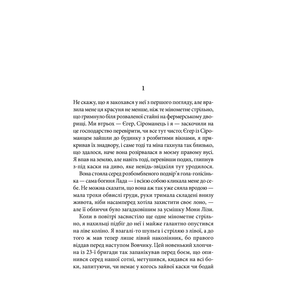 cornesonce_v-sklar-pdf_7