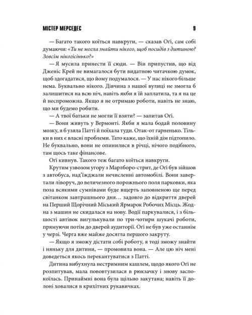 mistermersedes_stivenking-pdf_10