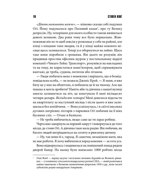 mistermersedes_stivenking-pdf_11