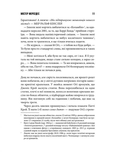 mistermersedes_stivenking-pdf_12