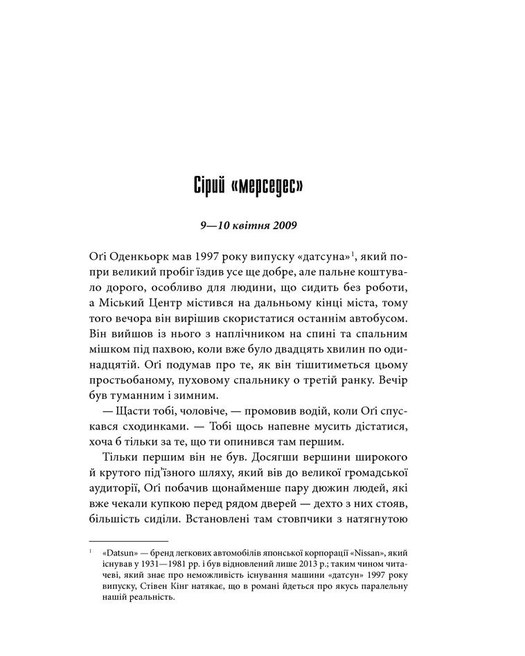 mistermersedes_stivenking-pdf_8