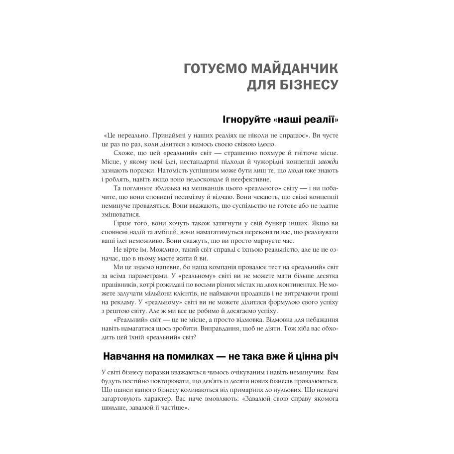 rework_frayddj-pdf_18