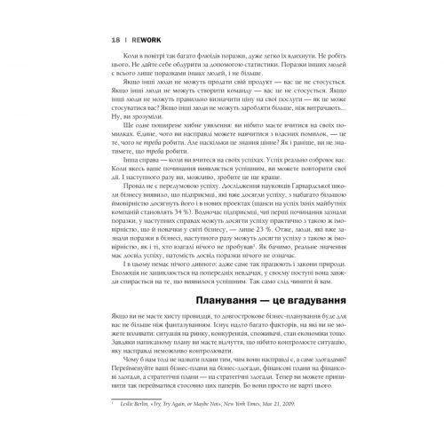 rework_frayddj-pdf_19