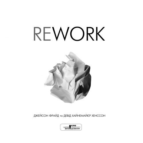 rework_frayddj-pdf_4