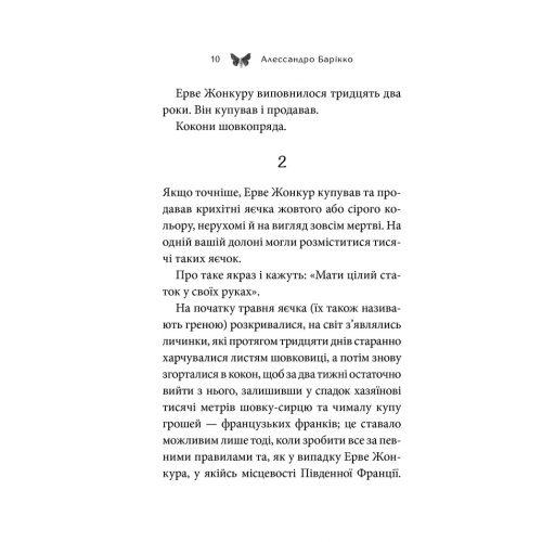 sovk_a-barikko-pdf_11