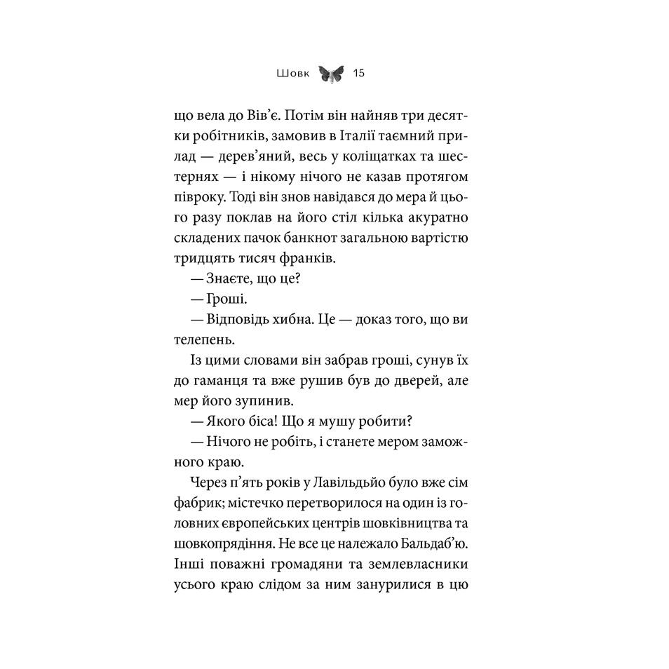 sovk_a-barikko-pdf_16