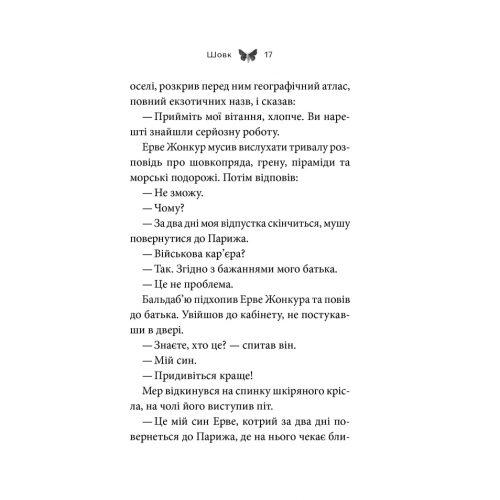 sovk_a-barikko-pdf_18