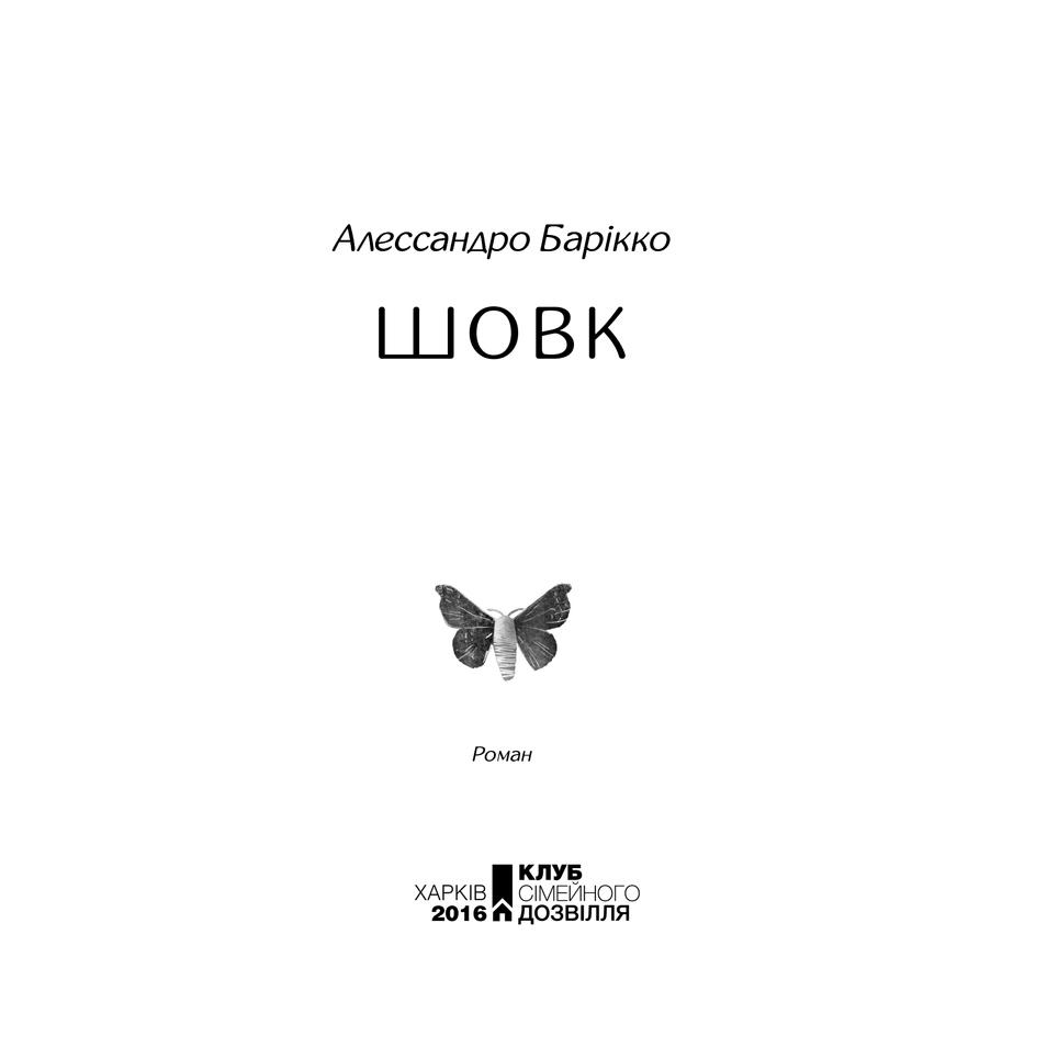 sovk_a-barikko-pdf_4