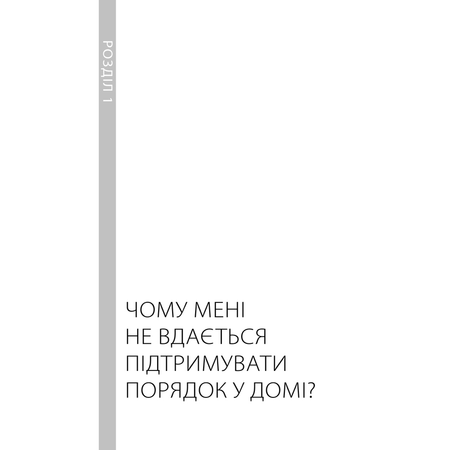 vikinymotlohizjitta_kondom-pdf_18