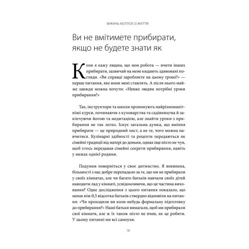 vikinymotlohizjitta_kondom-pdf_19
