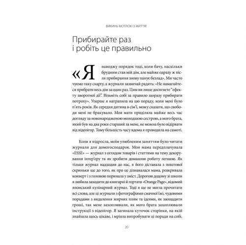 vikinymotlohizjitta_kondom-pdf_21