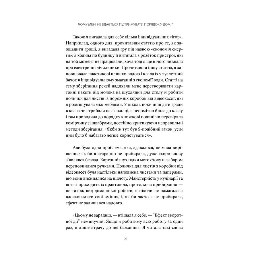 vikinymotlohizjitta_kondom-pdf_22