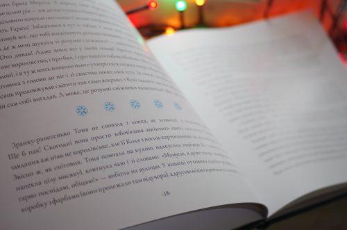 Дитяча книга король сніговик 3