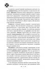 Книга Великий ветеринарний довідник 2