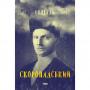 Купити книгу Павло Скоропадський. Спогади. Кінець 1917 – грудень 1918 в інтернет магазині Bukio