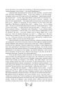 Українська міфологія книга 11