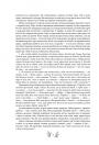 Українська міфологія книга 6